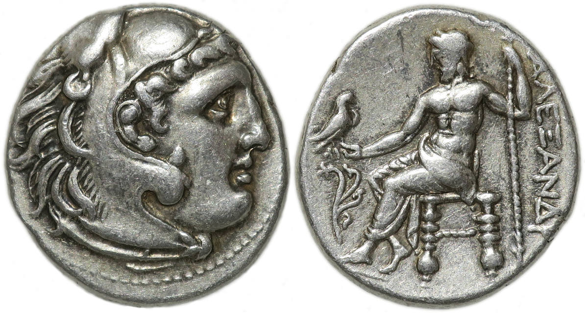 Sold Alexander The Great Ar Drachm 310 275 Bc