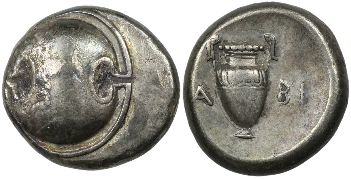 Thebes, Boeotia, AR Stater, 368-364 BC