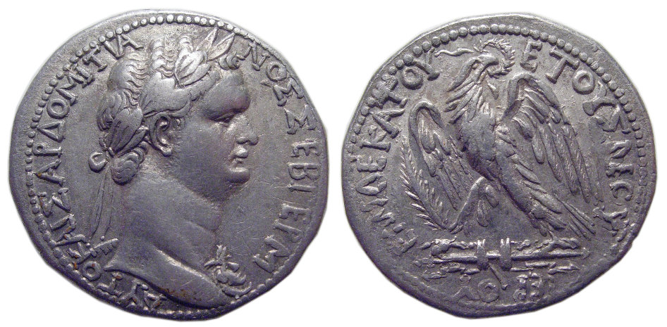 Domitian AR Tetradrachm of Antioch, Syria, 91-92 AD. Very Rare.