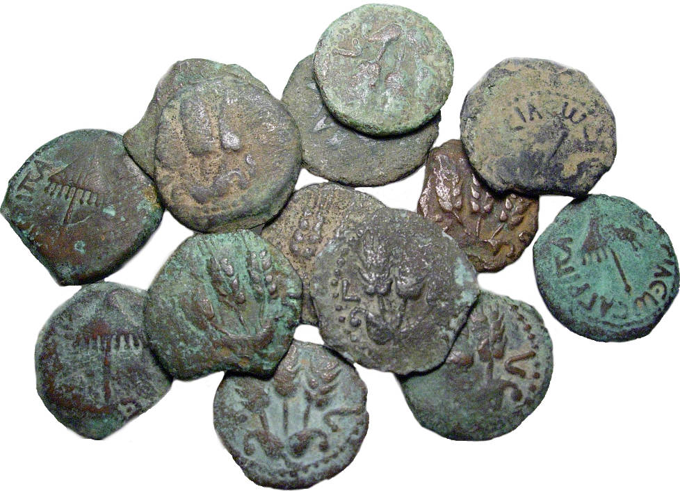 Dealer's Lot of 15 Ancient Judaean Coins, King Herod I Agrippa