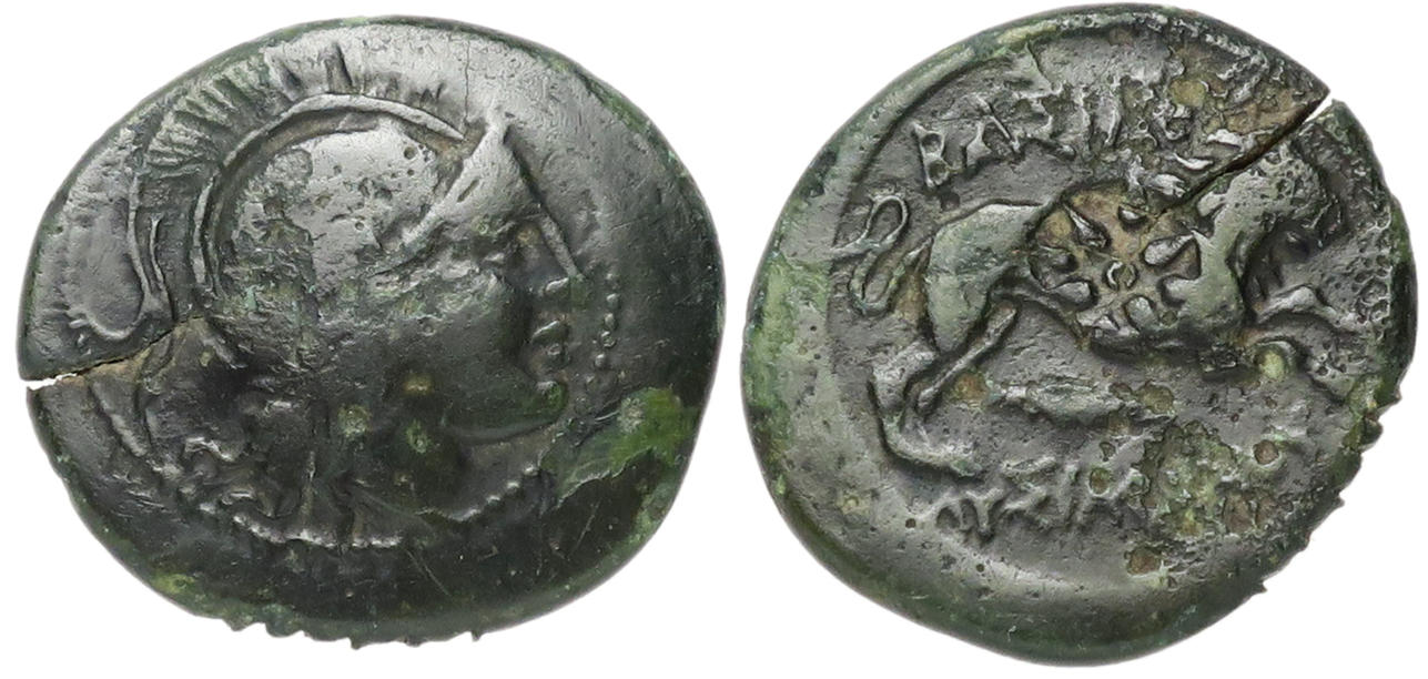 Kingdom of Thrace, Lysimachos, AE22, After 297-281 BC