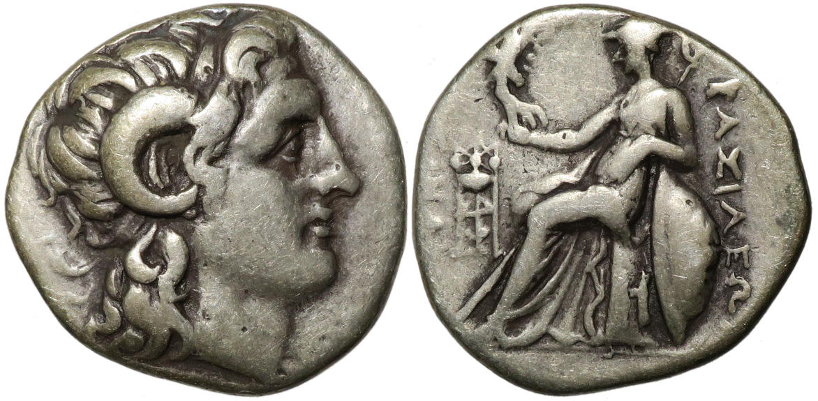 Kingdom Of Thrace Lysimachos Ar Drachm Real Portrait Of