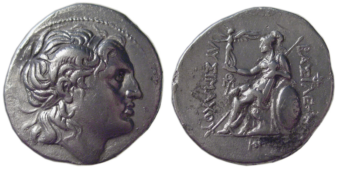 Kingdom of Thrace, Lysimachos AR Tetradrachm, Real Portrait of Alexander the Great, 287-281 BC