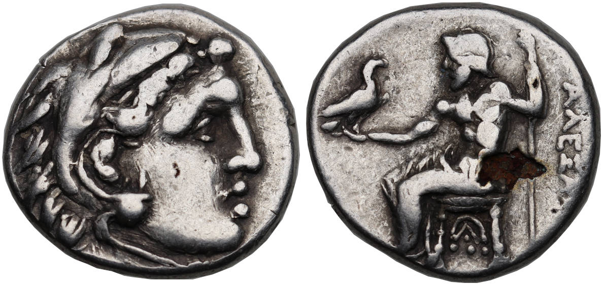 Kingdom of Macedon, Alexander III 'the Great', 336-323 BC, AR Drachm, Lampsacus mint type, Fourree, struck c. 323-317 BC