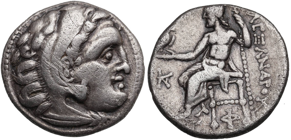 Kingdom of Macedon, Alexander III 'the Great', 336-323 BC, AR Drachm, Kolophon mint, struck c. 310-301 BC