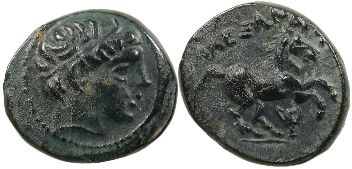 Alexander the Great, AE 1/2 Unit, Macedonian Mint, Lifetime Issue, Kantharos Control Mark, 336-323 BC