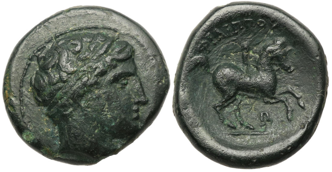 Kingdom of Macedon, Philip II, AE18, Pi Control Mark, 359-336 BC