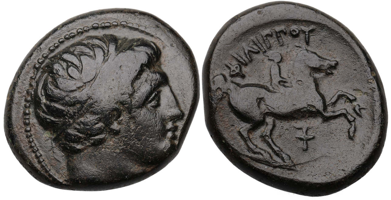 Kingdom of Macedon, Philip II, AE20, Torch Control Mark, 359-336 BC