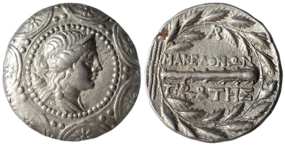 Macedon under the Romans, AR Tetradrachm, 158-149 BC