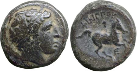 Macedon, King Philip II Bronze Coin, 359-336 BC, Father of Alexander The Great
