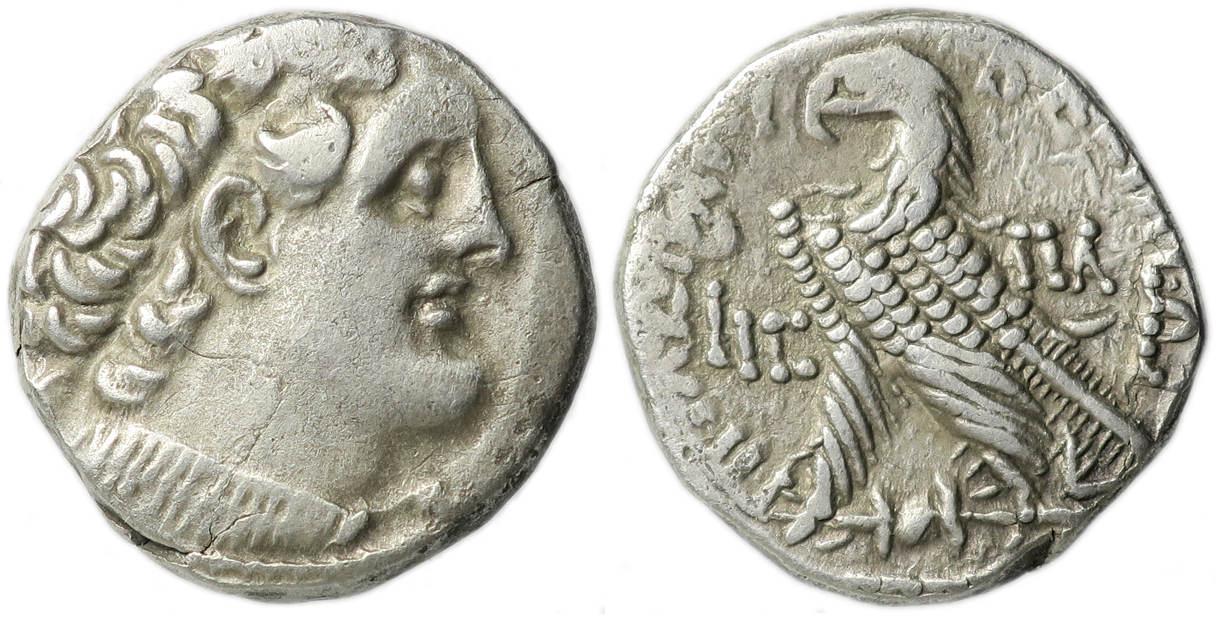 Ptolemy Ar Tetradrachm Cheap Sales Coins & Paper Money Greek (450 Bc-100 Ad)