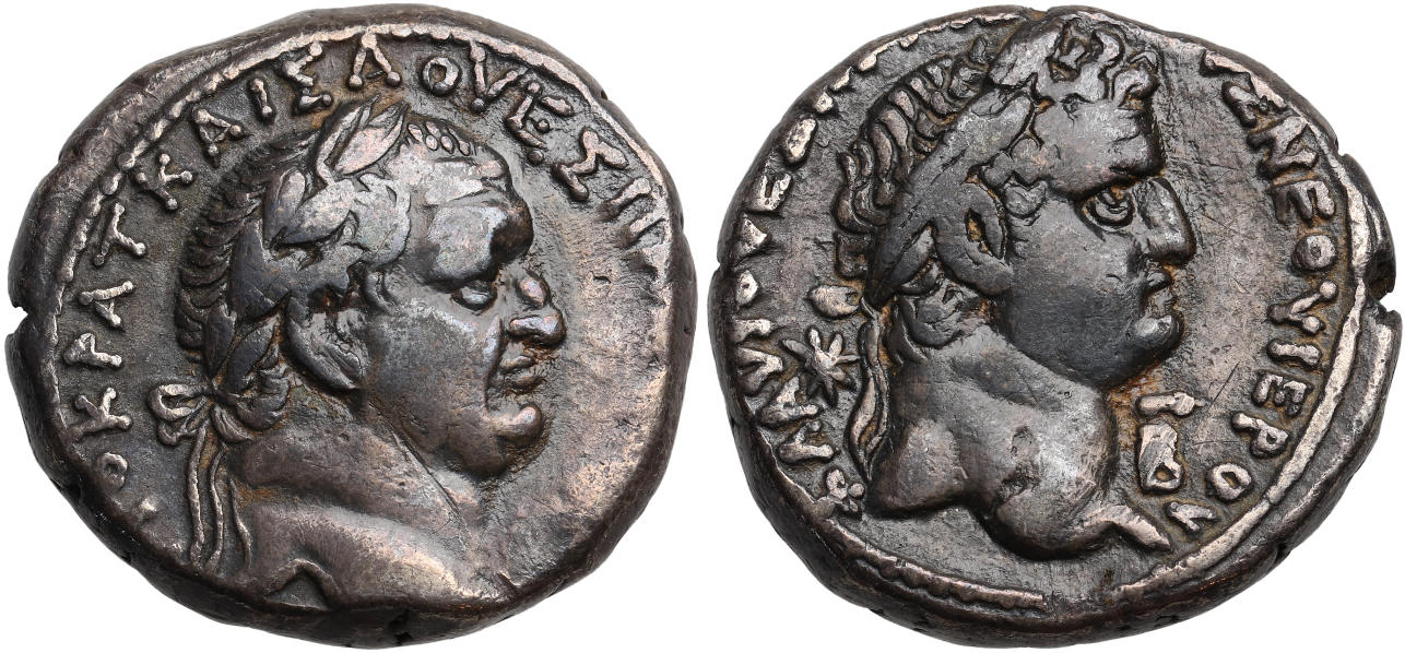 Sold Vespasian With Titus As Caesar 69 79 Ad Syria