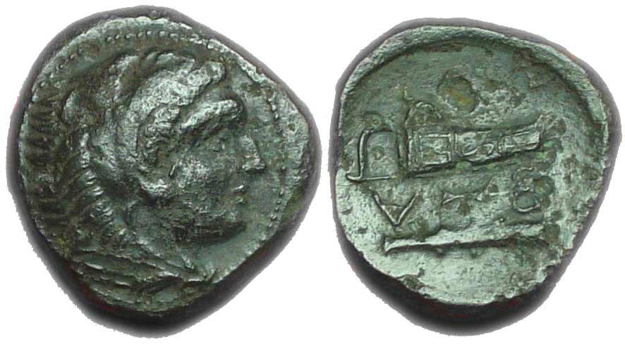 ᷅  <font color=&quot;#FF0000&quot;><b>SOLD</b></font color>:  Bronze coin of Alexander the Great