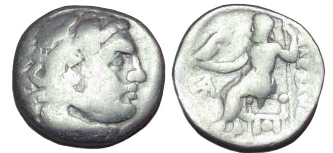 ᷅  <font color=&quot;#FF0000&quot;><b>SOLD</b></font color>:  Gift Price: Alexander the Great Drachm