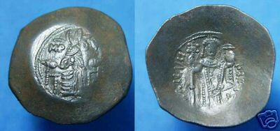 ᷅ <font color=&quot;#FF0000&quot;><b>SOLD</b></font color>: Ancient Byzantine Coin of the Virgin Mary
