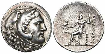 "᷅  <font color=""#FF0000""><b>SOLD</b></font color>: Alexander the Great: tetradrachm"