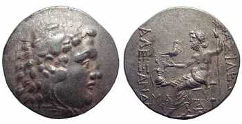 "᷅  <font color=""#FF0000""><b>SOLD</b></font color>: Alexander the Great, AR Tetradrachm, Mesembria, 175-125 BC"
