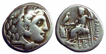 "᷅  <font color=""#FF0000""><b>SOLD</b></font color>: Gift Price Alexander the Great Silver Drachm"