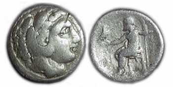 "᷅  <font color=""#FF0000""><b>SOLD</b></font color>: Alexander the Great Silver Drachm"