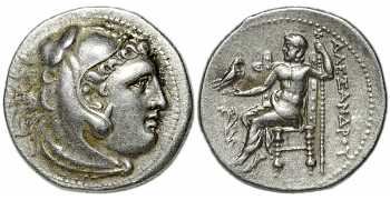 "᷅  <font color=""#FF0000""><b>SOLD</b></font color>: Alexander the Great, AR Drachm, 310-275 BC"