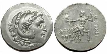 "᷅  <font color=""#FF0000""><b>SOLD</b></font color>: Alexander the Great Tetradrachm: Temnos VF"