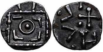Anglo-Saxon, Continental Sceattas, AR Sceat, struck c. 690-715/20 AD, Published in Beowulf