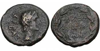 Augustus, 31 BC - 14 AD, Macedon, Thessalonica, AE20