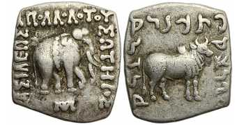 Baktrian Kings, Apollodotos I, AR Drachm, Elephant, 160-150 BC