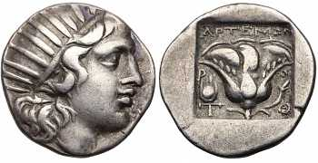"᷅  <font color=""#FF0000""><b>SOLD</b></font color>: Islands off Caria, Rhodos, Rhodes, AR Drachm, Plinthophoric Coinage, struck c. 170-150 BC"