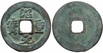 "᷅  <font color=""#FF0000""><b>SOLD</b></font color>: China, Northern Song Dynasty, Emperor Zhezhong, 1086-1100 AD, AE2 Cash, minted 1094-107 AD"