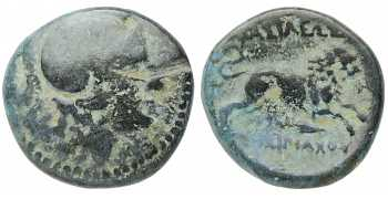 Kingdom of Thrace, Lysimachos, AE18, After 297-281 BC