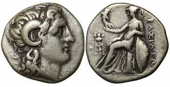 Kingdom of Thrace, Lysimachos AR Drachm, Real Portrait of Alexander the Great, 294-287 BC