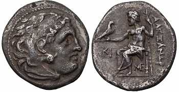Kingdom of Macedon, Alexander III 'the Great', 336-323 BC, AR Drachm, Lampsacus mint, struck c. 310-301 BC