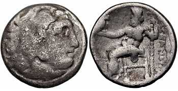 Kingdom of Macedon, Alexander III 'the Great', 336-323 BC, AR Drachm, Kolophon mint, struck 323-319 BC