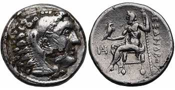 Kingdom of Macedon, Alexander III 'the Great', 336-323 BC, AR Drachm, Miletus mint type, Fourree, struck c. 310-301 BC