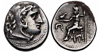 Kingdom of Macedon, Alexander III 'the Great', 336-323 BC, AR Drachm, Miletus mint, struck c. 300-295 BC