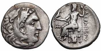 Kingdom of Macedon, Alexander III 'the Great', 336-323 BC, AR Drachm, Teos mint, struck 323-319 BC
