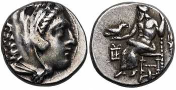 Kingdom of Macedon, Alexander III 'the Great', 336-323 BC, AR Drachm, Sardes mint, struck 323-319 BC