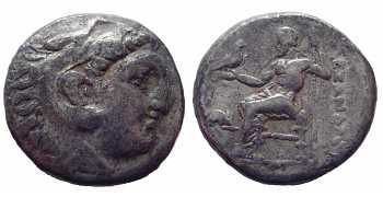 Alexander the Great, AR Drachm, Lampsakos, 310-301 BC