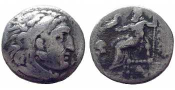 Alexander the Great, AR Drachm, Abydus, 310-301 BC
