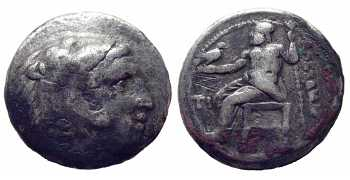 Alexander the Great, AR Drachm, Sardes, 323-319 BC