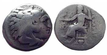 Alexander the Great, AR Drachm, Sardes, Lifetime Issue, 334-323 BC