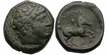 Kingdom of Macedon, Philip II, AE18, Delta Control Mark, 359-336 BC