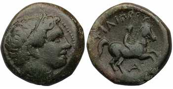 Kingdom of Macedon, Philip II, AE18, A Control Mark, 359-336 BC