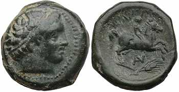 Kingdom of Macedon, Philip II, AE18, AI and Grain-Ear Control Mark, 359-336 BC, Apparently Unpublished