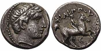 Kings of Macedon, Philip III Arrhidaeus, 323-317 BC, AR Fifth Tetradachm, in the types of Philip II, struck c. 318-317 BC