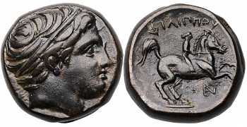 "᷅  <font color=""#FF0000""><b>SOLD</b></font color>: Kingdom of Macedon, Philip II, AE16, AI Control Mark, 359-336 BC"