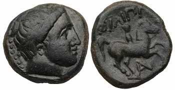 Kingdom of Macedon, Philip II, AE17, AI Control Mark, 359-336 BC