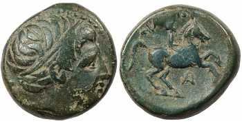 Kingdom of Macedon, Philip II, AE17, AP Control Mark, 359-336 BC