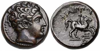 Kingdom of Macedon, Philip II, AE17, AP and Trident-head Control Mark, 359-336 BC